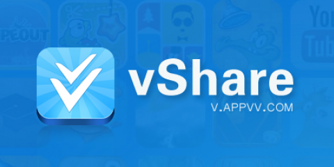 how to download vshare on ios 11